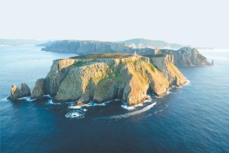 Tasman Islands